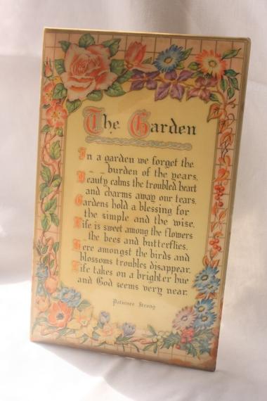 garden poem